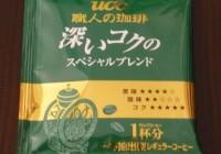 UCC Single Use Personal Drip Coffee